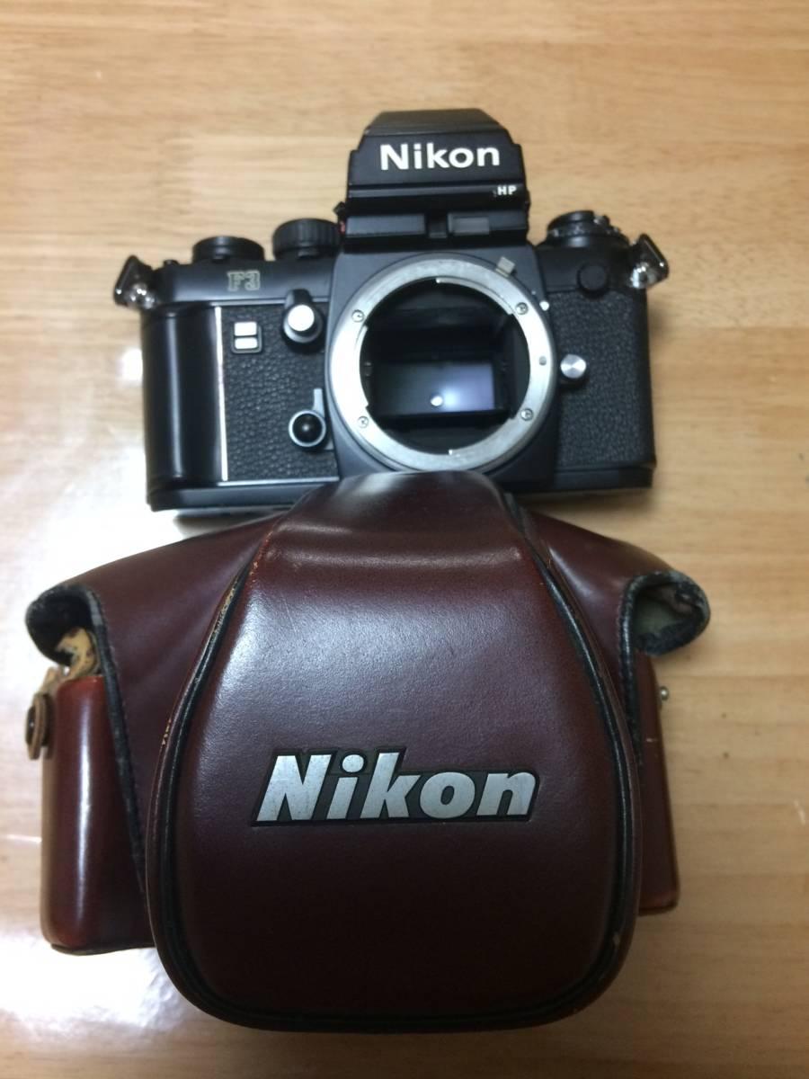 NIKON ニコン F3 HP ハイアイポイント ブラック ボディ