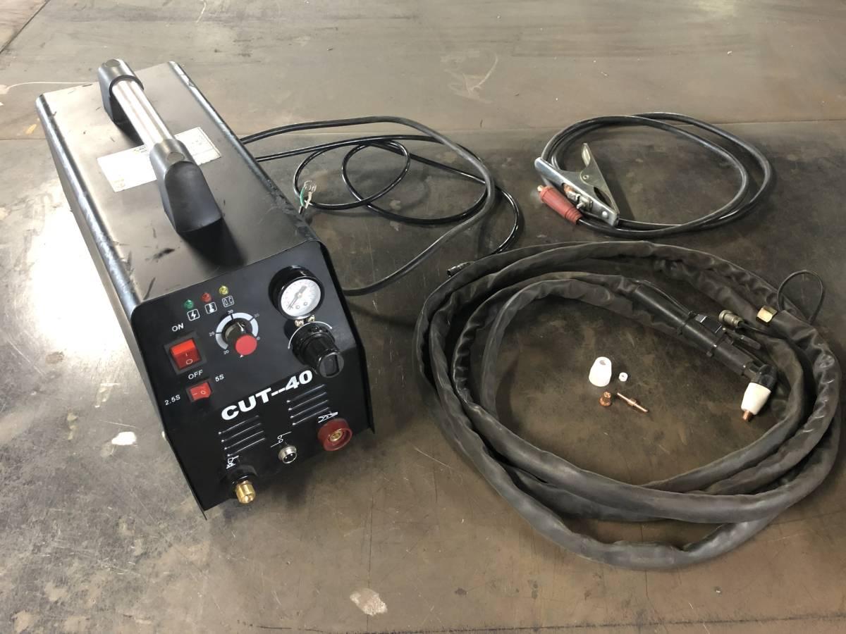 プラズマカッター CUT40 100/200V兼用