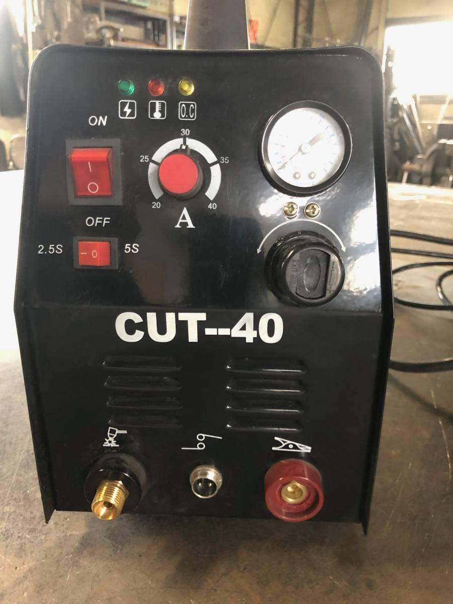 プラズマカッター CUT40 100/200V兼用 _画像2