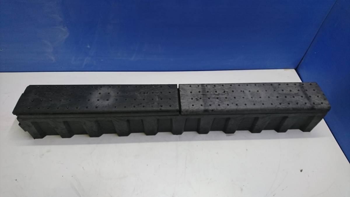 プラスチックU字溝 &蓋 ロングタイプ  45個で1セット    ケーブル トラフ_画像2