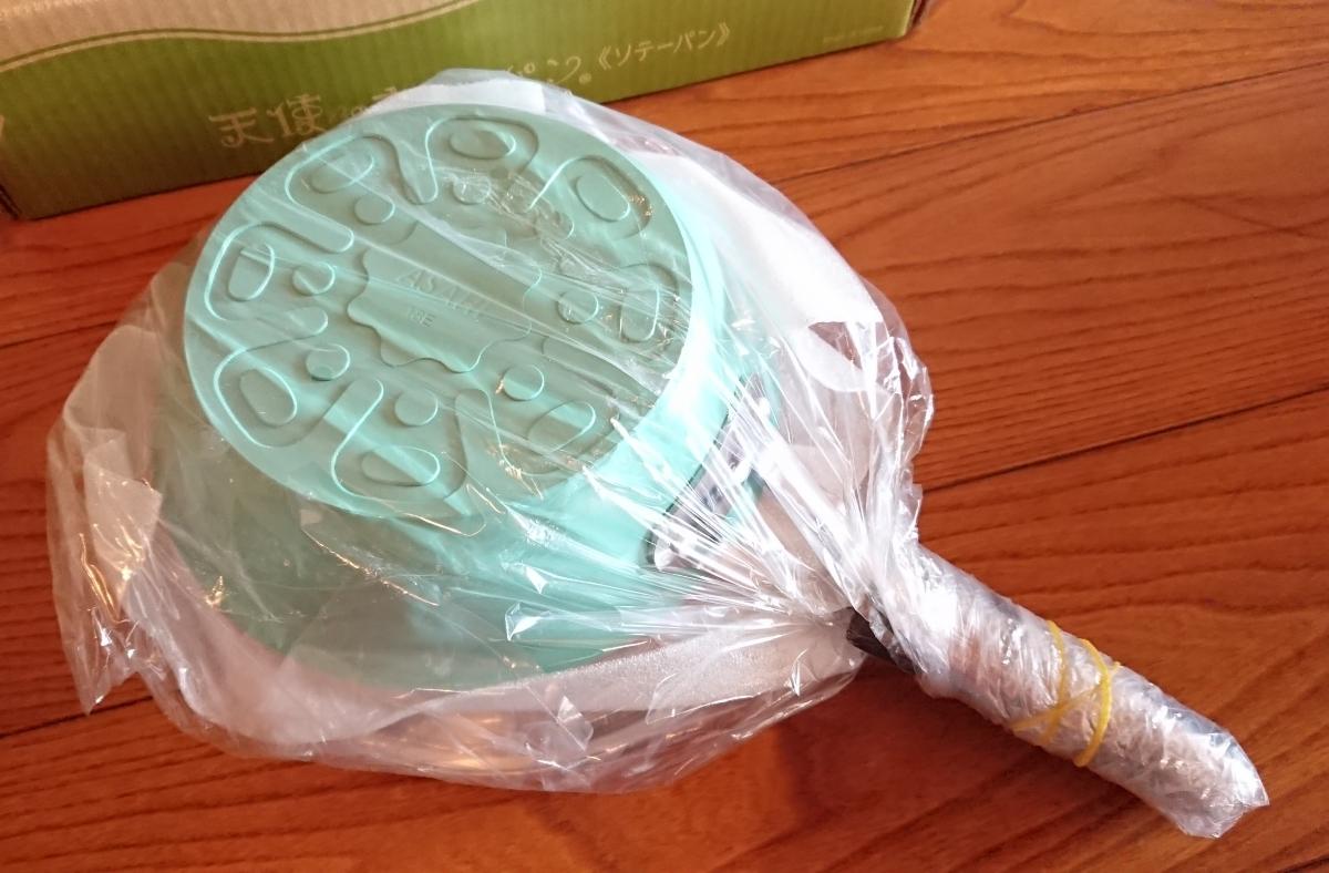 ☆アサヒ軽金属☆天使のオールパン ソテーパン・ソースパン・プチパン_画像3