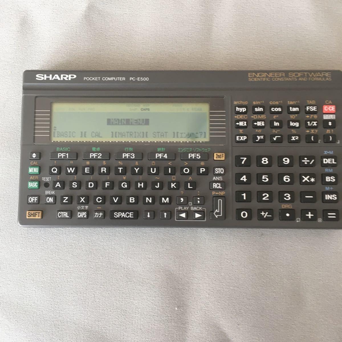 SHARP PC-E500