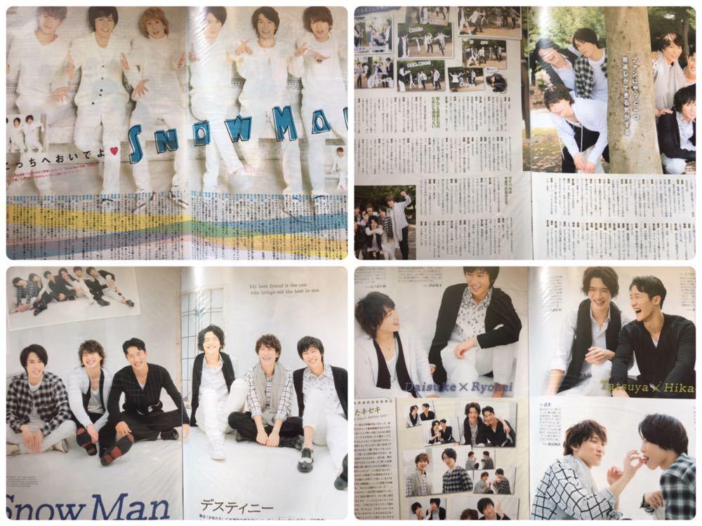 ★Snow Man★切り抜き★ファイル入り★80ページ★スノーマン_画像3