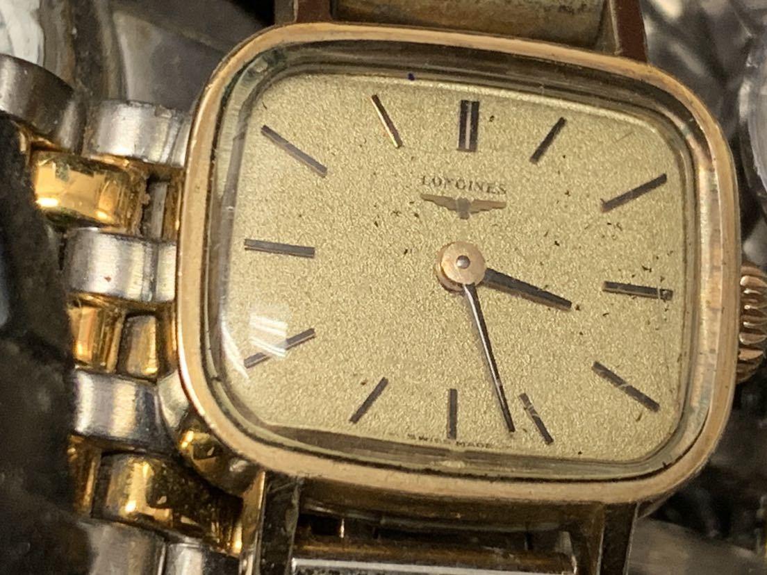 大量ジャンク腕時計 オメガ ロンジン カシオ スカーゲン セイコーなど メンズ レディース など腕時計まとめて200点以上_画像3