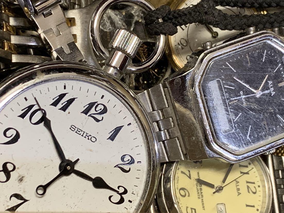 大量ジャンク腕時計 オメガ ロンジン カシオ スカーゲン セイコーなど メンズ レディース など腕時計まとめて200点以上_画像4