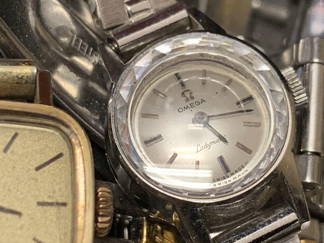 大量ジャンク腕時計 オメガ ロンジン カシオ スカーゲン セイコーなど メンズ レディース など腕時計まとめて200点以上_画像2