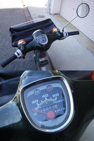★☆神戸 Honda スーパーカブ C50☆★_画像9