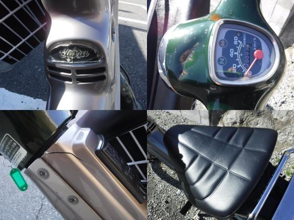 ★☆神戸 Honda スーパーカブ C50☆★_画像10