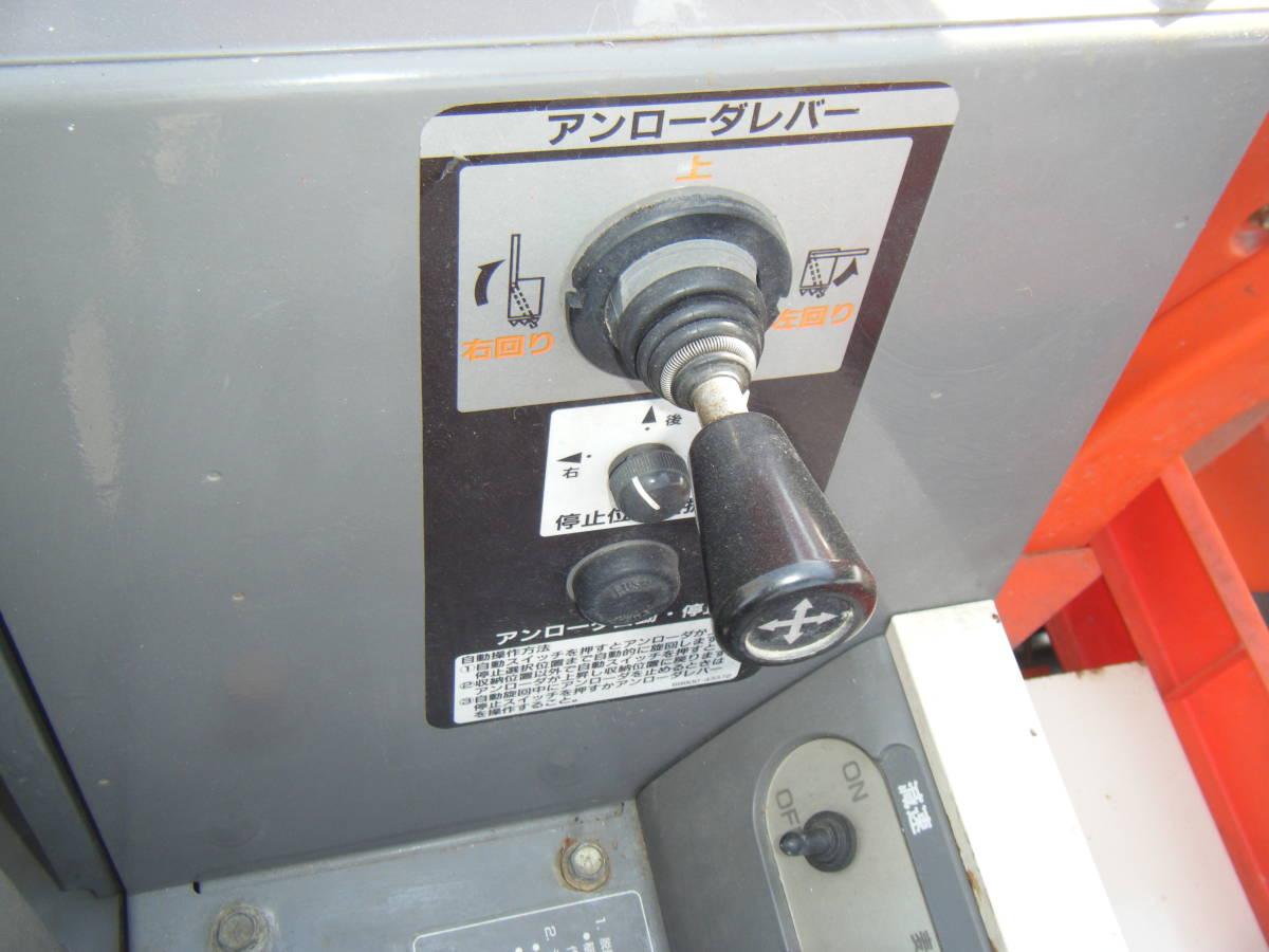 クボタ3条刈コンバイン SR25GHDW 程度良 使用時間266H_画像5