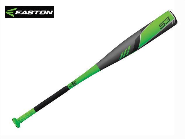送料無料 新品未使用 20520円 84㎝ EASTON一般軟式用アルミバット S3 NA16S3 イーストン