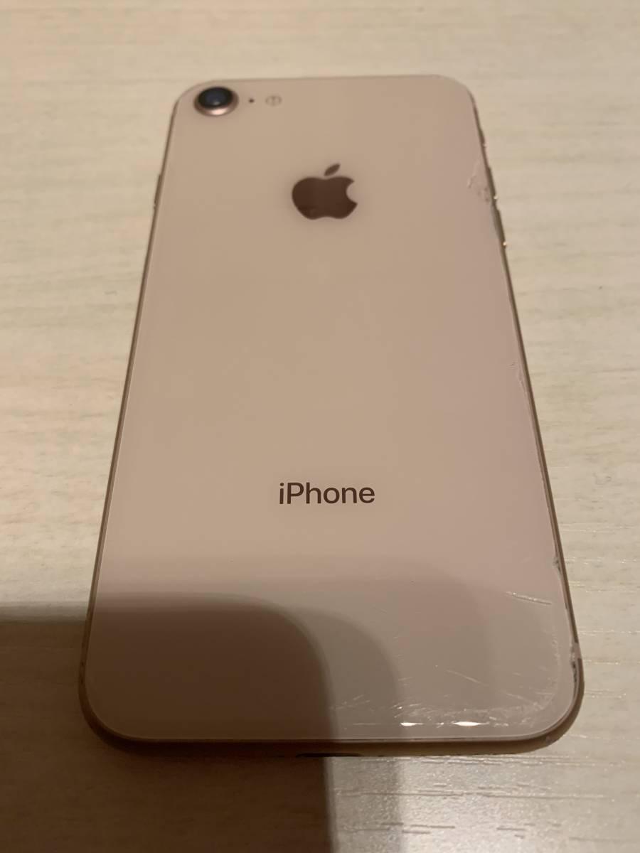 iPhone8 64GB ゴールドMQ7A2J/A softbank_画像2