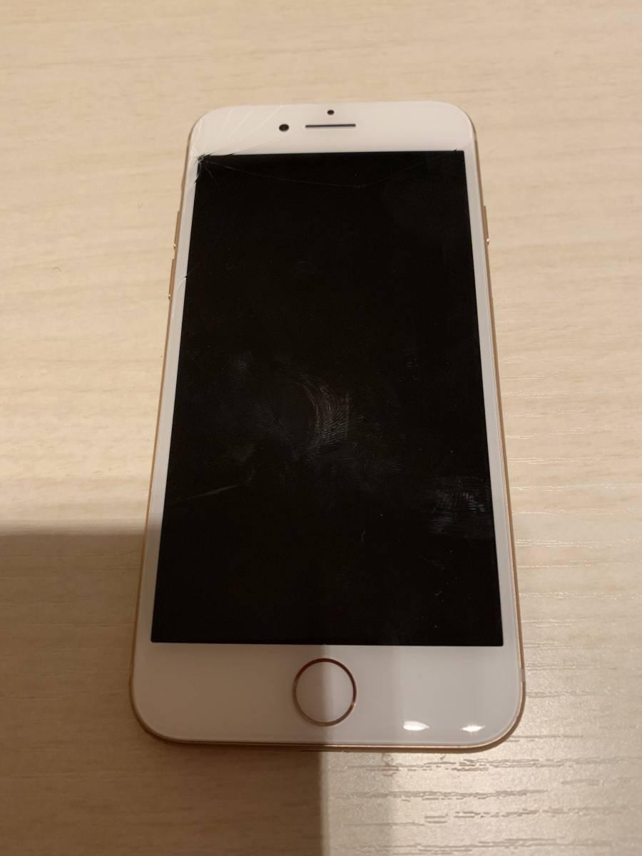 iPhone8 64GB ゴールドMQ7A2J/A softbank_画像1