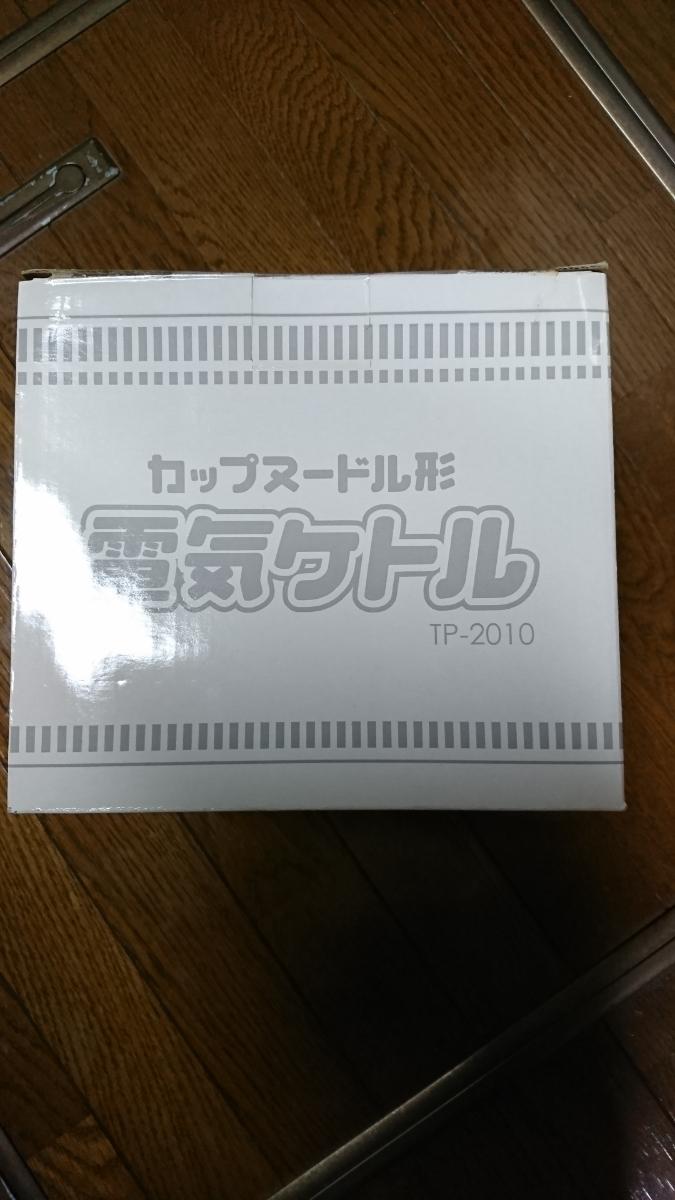 新品未開封日清カップヌードル形電気ケトルキャンペーン当選品_画像1