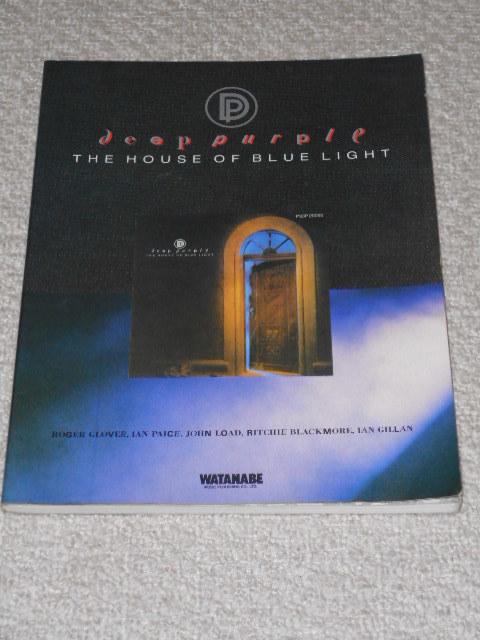 ディープ・パープル 「ハウス・オブ・ブルー・ライト」 バンドスコア G&Bタブ譜付き Deep Purple / The House of Blue Light