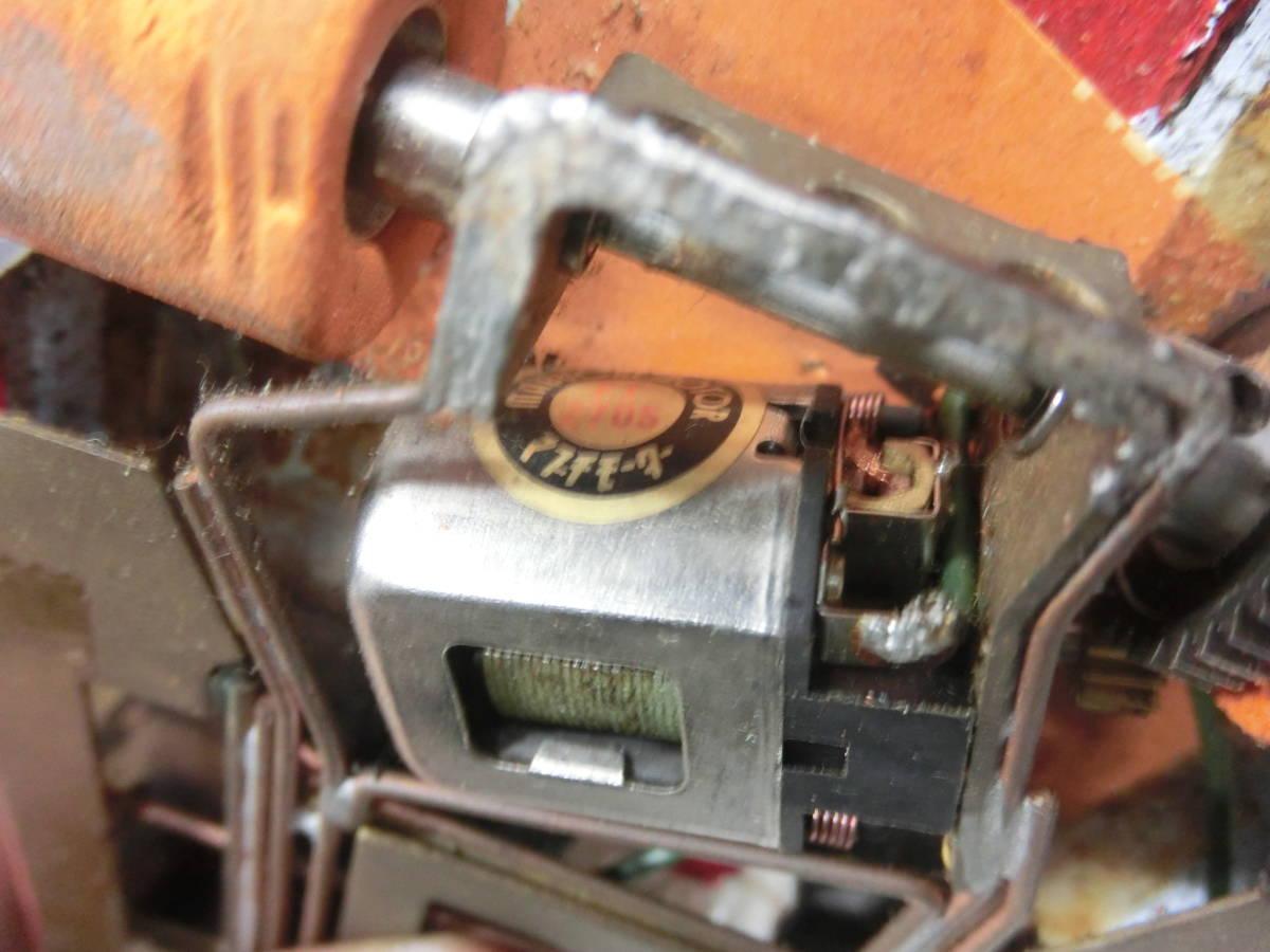 希少 昭和レトロ おもちゃ スロットカー レーシングカー 詳細不明※画像にてご判断ください 1/24 動作未確認 ジャンク品 NY1120_画像10