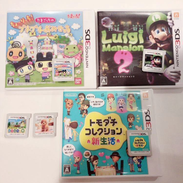 3DSソフト 5個セット