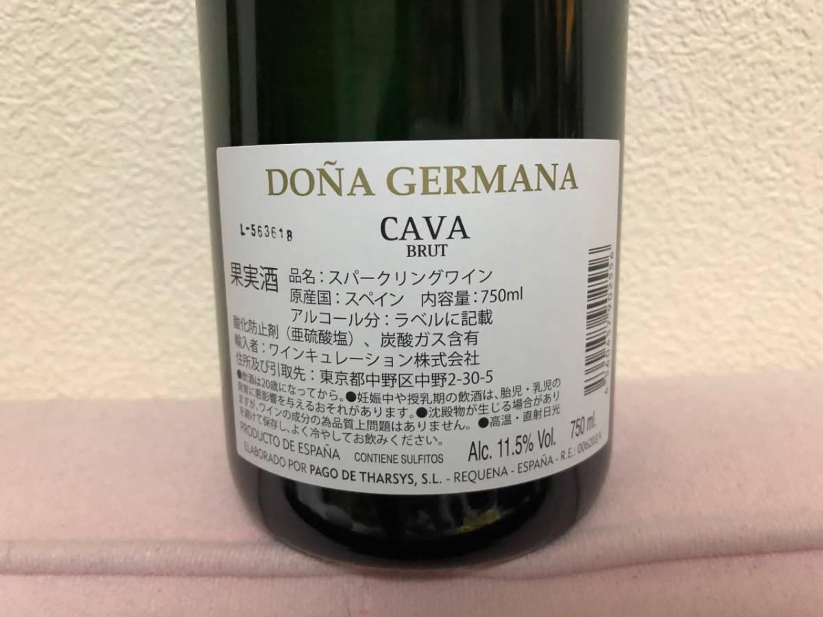 ★新品未開封★ PAGO DE THARSYS DONA GERMANA CAVA BRUT スペイン産 スパークリングワイン_画像3