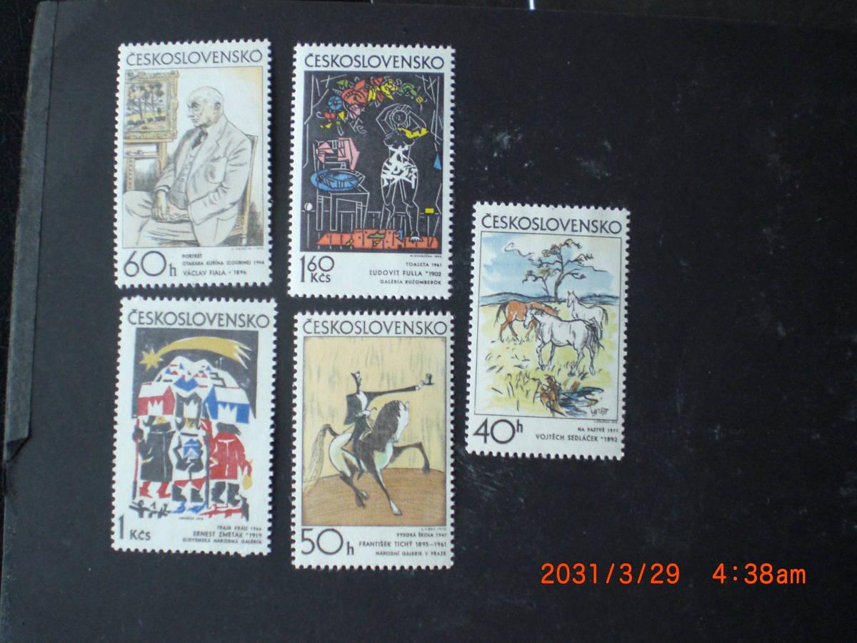 チェコのグラフィックアートー三人の王様ほか 5種完 未使用 1972年 VF/NH チェコスロヴァキア共和国_画像1
