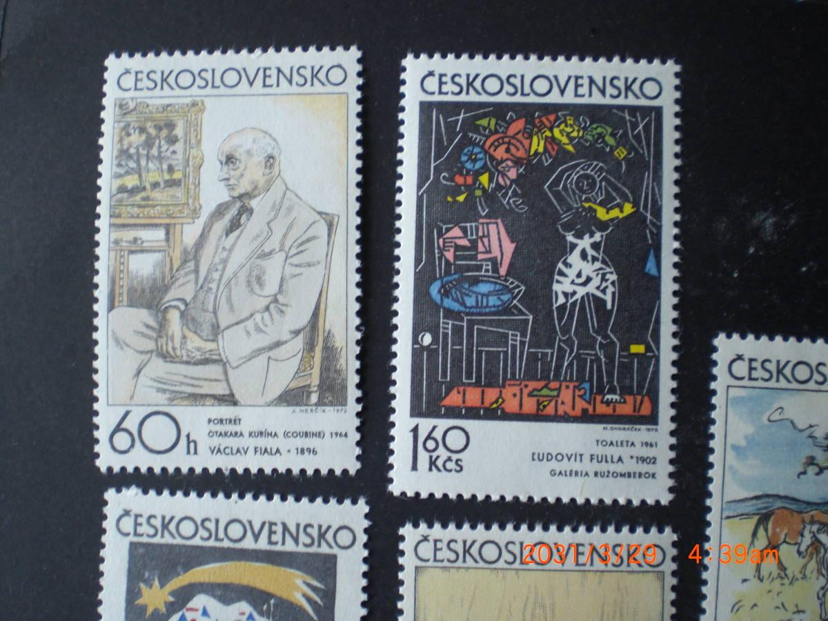 チェコのグラフィックアートー三人の王様ほか 5種完 未使用 1972年 VF/NH チェコスロヴァキア共和国_画像2