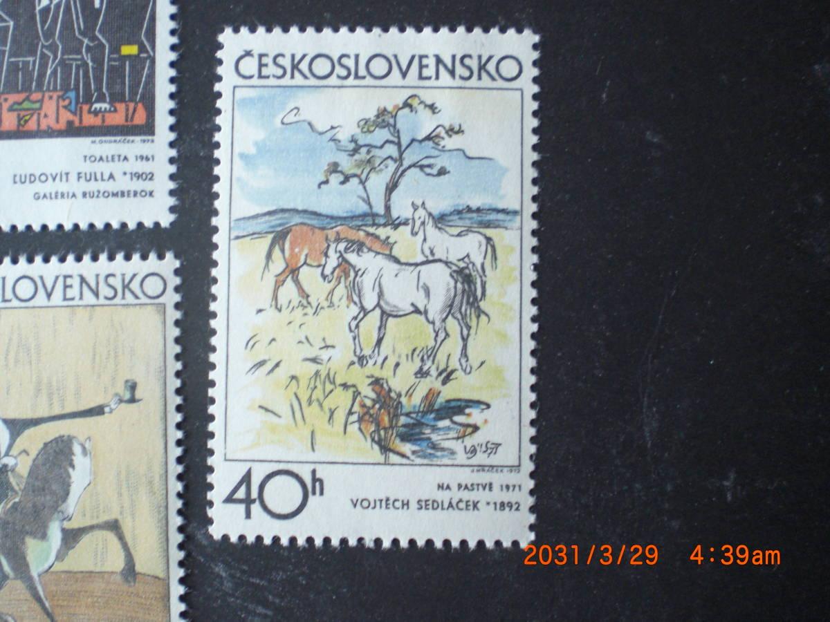 チェコのグラフィックアートー三人の王様ほか 5種完 未使用 1972年 VF/NH チェコスロヴァキア共和国_画像4