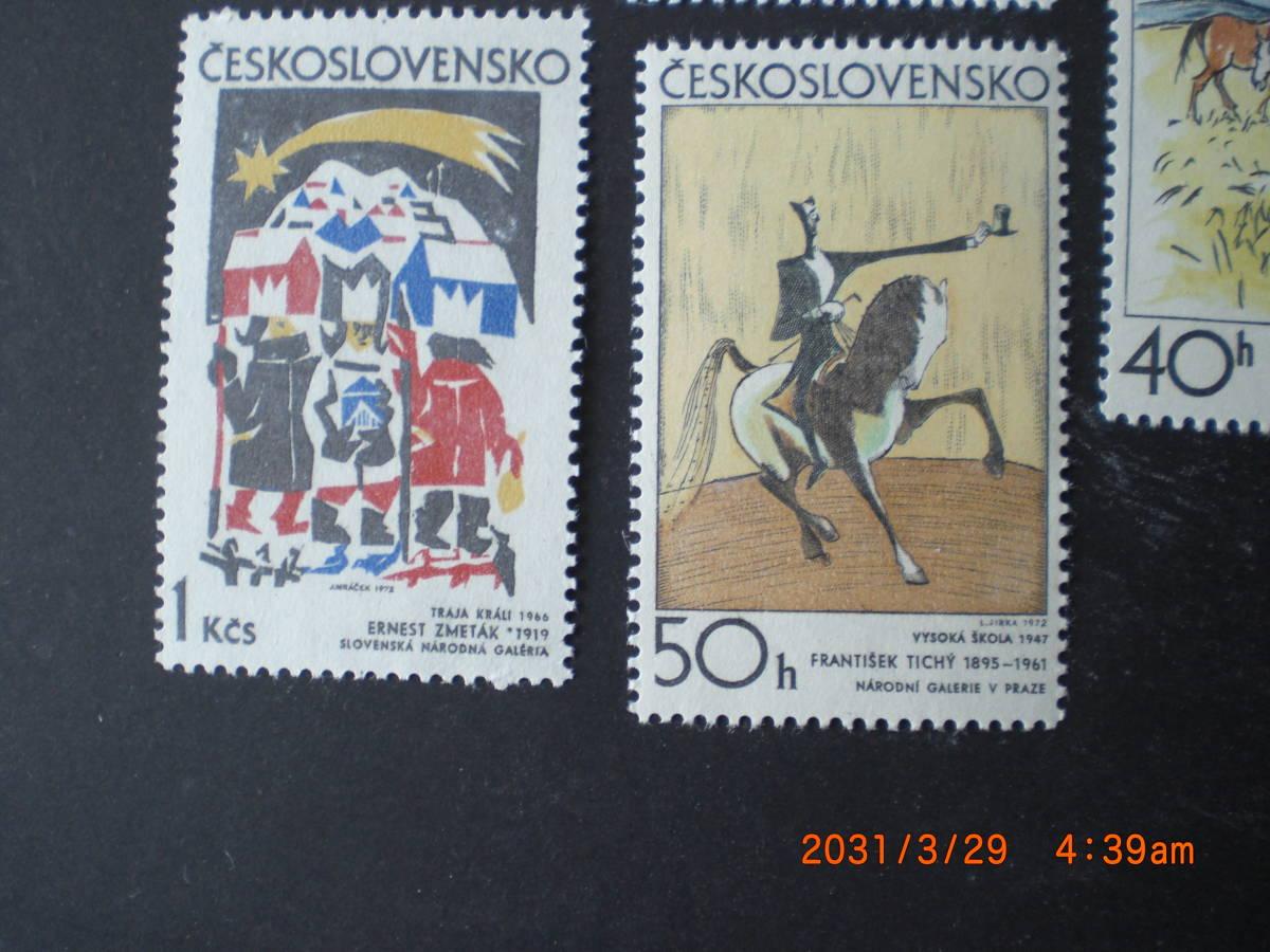 チェコのグラフィックアートー三人の王様ほか 5種完 未使用 1972年 VF/NH チェコスロヴァキア共和国_画像3