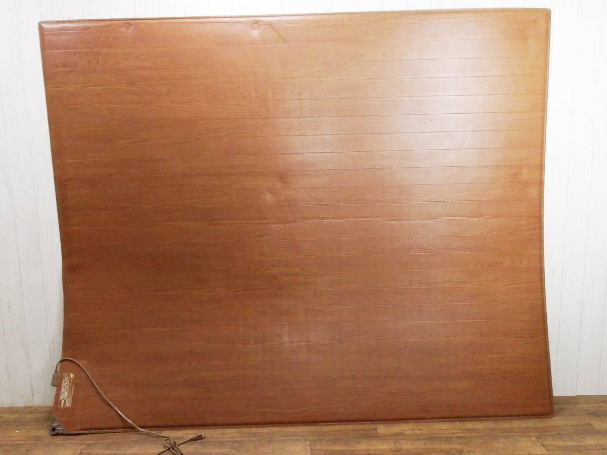 【2008年製】Panasonic かんたん床暖 DC-25G3 [ 2.5畳相当 216cm×176cm ] 100V ◇ 抗菌/ダニバリア/防カビ/防水 ◇ 管理44405_画像1
