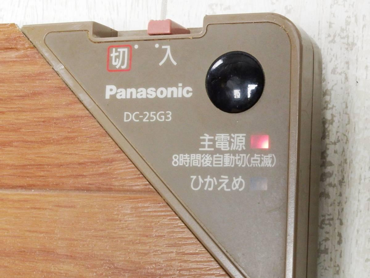 【2008年製】Panasonic かんたん床暖 DC-25G3 [ 2.5畳相当 216cm×176cm ] 100V ◇ 抗菌/ダニバリア/防カビ/防水 ◇ 管理44405_画像3