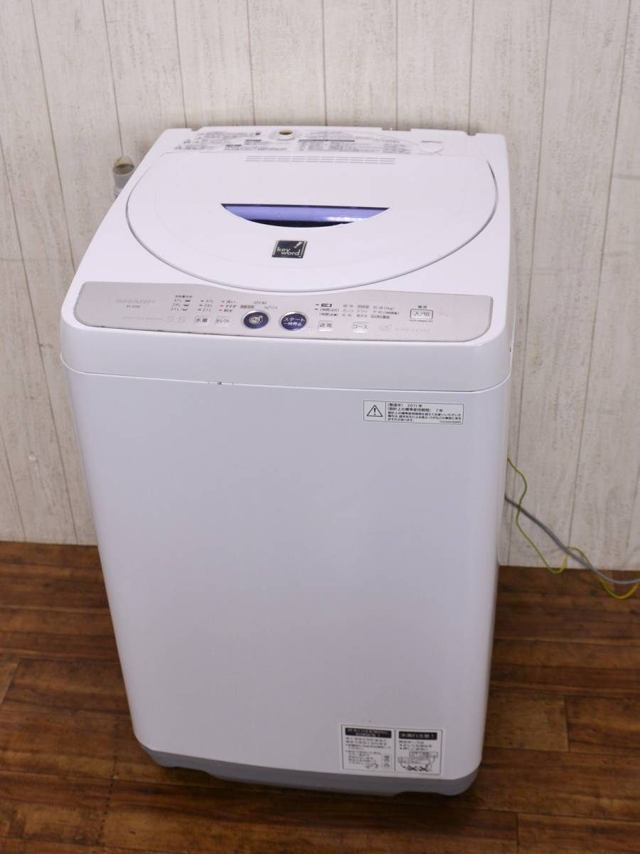 SHARP シャープ ☆ 5.5kg 全自動洗濯機 【 ES-55E8 】 時短 Ag イオンコート フライパル ☆ 管46584