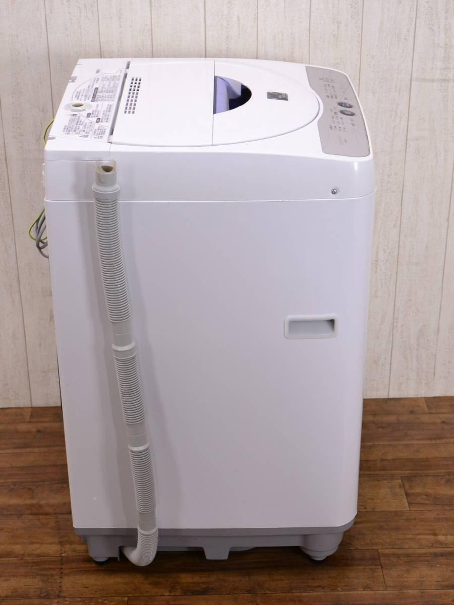 SHARP シャープ ☆ 5.5kg 全自動洗濯機 【 ES-55E8 】 時短 Ag イオンコート フライパル ☆ 管46584_画像8