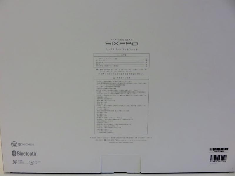104H139★1円~【中古 美品】SIX PAD FootFit EMS シックスパッド TRAINING GEAR トレーニングギア_画像2