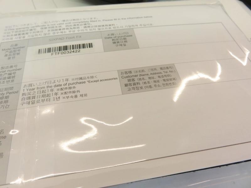 104H139★1円~【中古 美品】SIX PAD FootFit EMS シックスパッド TRAINING GEAR トレーニングギア_画像8