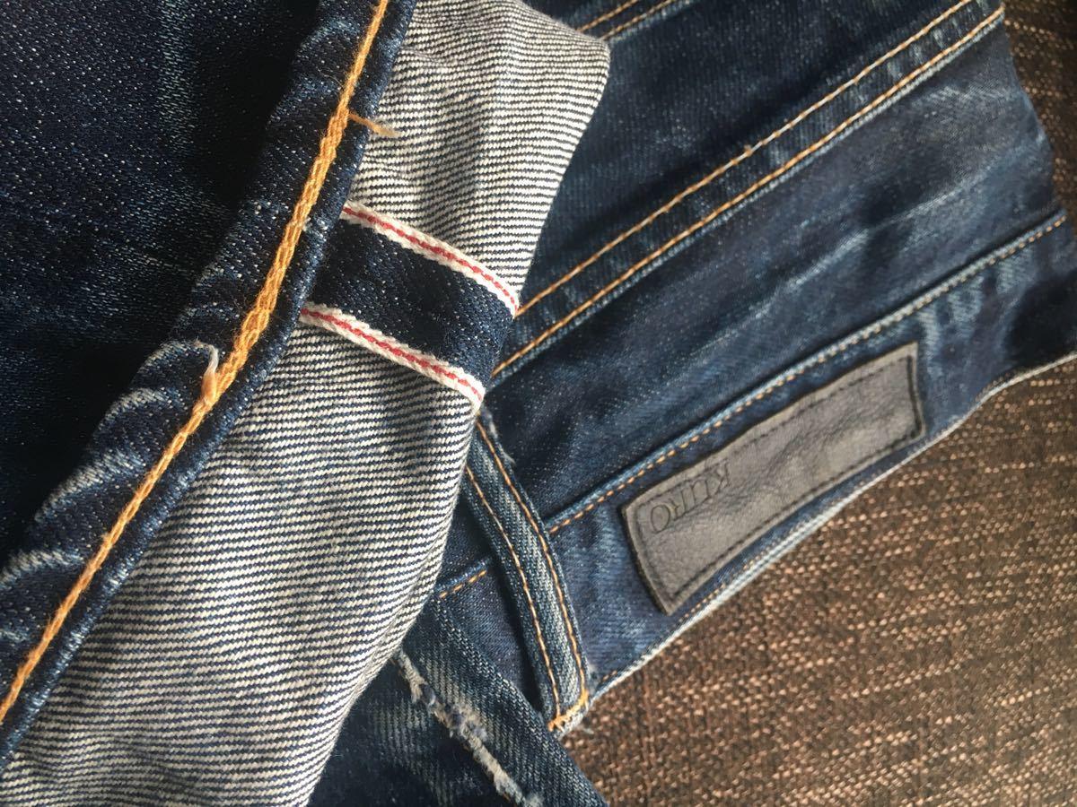 KURO GRAPHITE デニム パンツ W30 ジーンズ