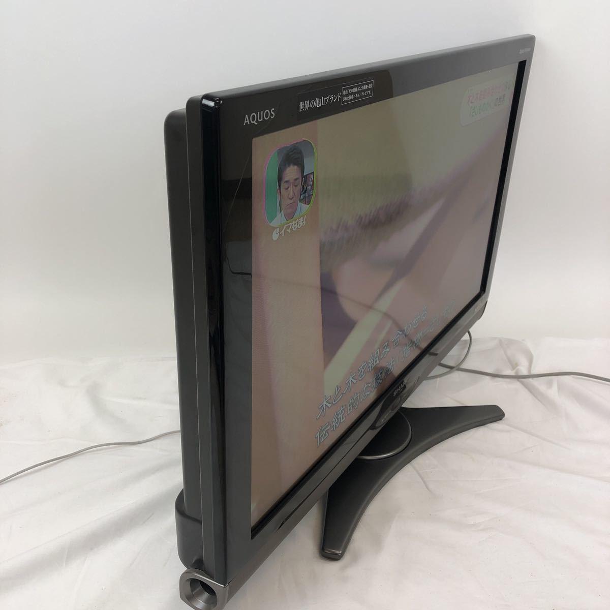 SHARP シャープ 32V型 液晶 テレビ AQUOS LC-32SC1 ハイビジョン_画像2