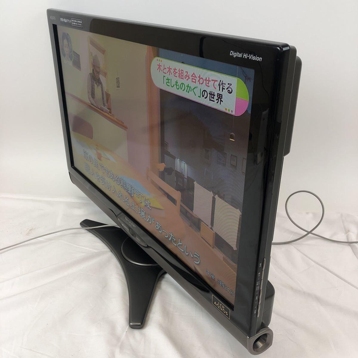 SHARP シャープ 32V型 液晶 テレビ AQUOS LC-32SC1 ハイビジョン_画像3