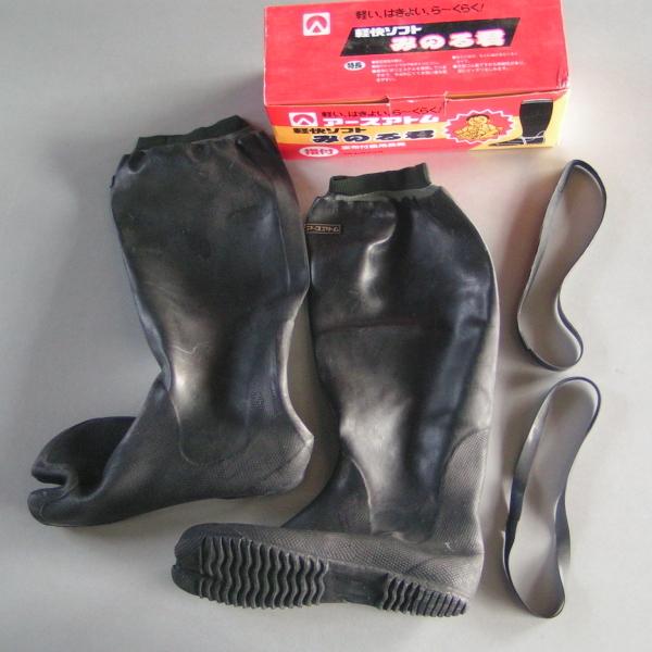 新品 処分 田植長靴 指付 みのる君 田植え用 長靴 25.5~26.0cm Lサイズ アトム 品番4500 黒色 ゴム長靴 農業 土木 水産 他 釣り