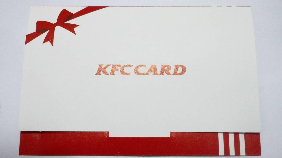 KFCカード 20000円分 ケンタッキーフライドチキン  チャージ式カード ギフト券 入学祝・入社祝いなどに!※24時間以内に発送予定※_画像2