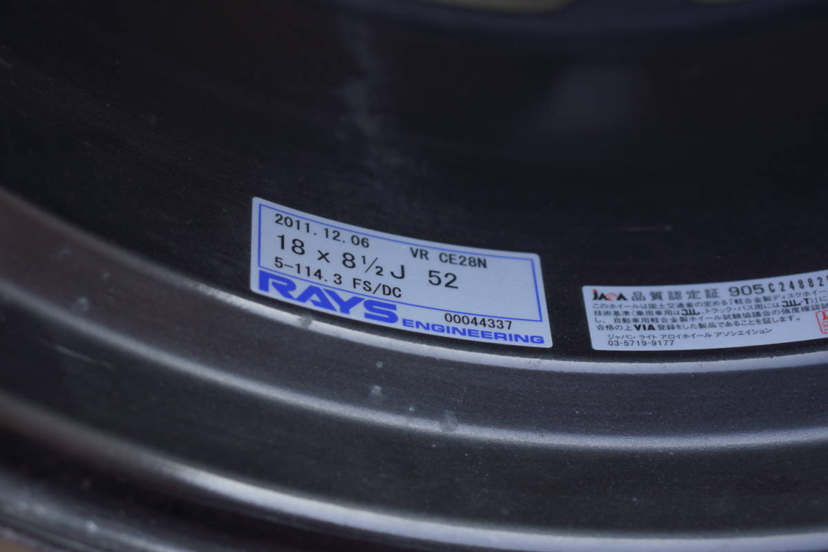 RAYS CE28N(8.5J+52/PCD114.3)2本セット S2000にて使用_画像8