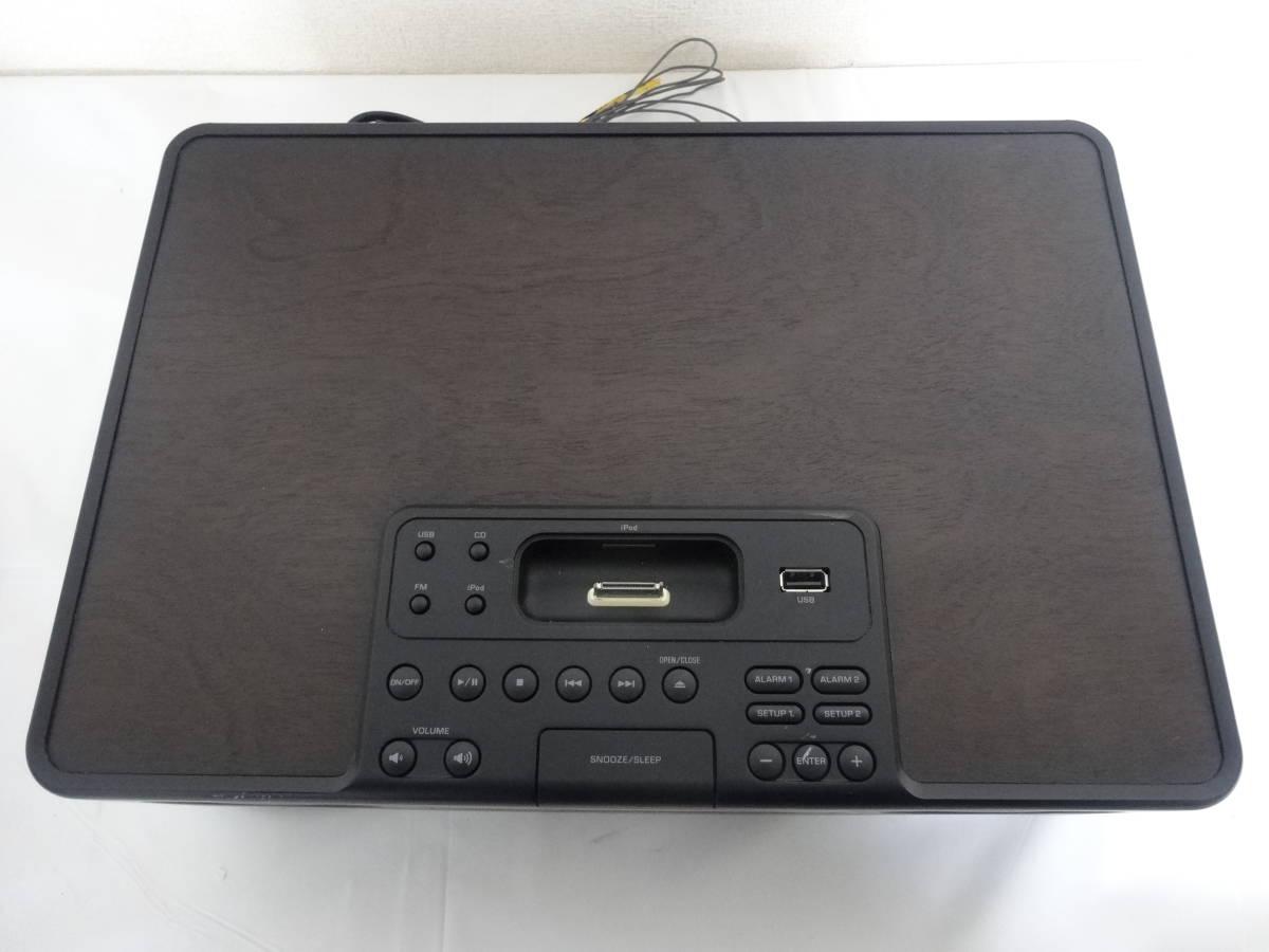 1401★ YAMAHA デスクトップ オーディオシステム TSX-130 ジャンク_画像4
