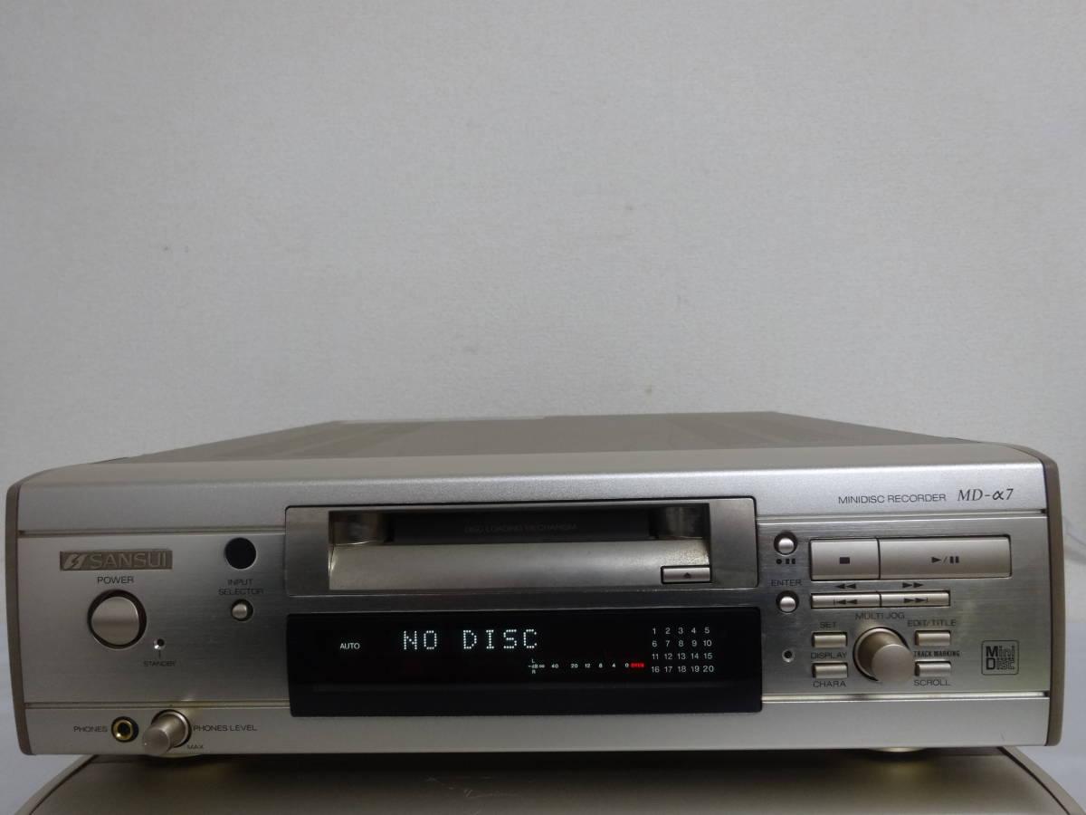 1423★ SANSUI/サンスイ CD-a9 MD-a7 2点まとめ 作動未確認_画像2