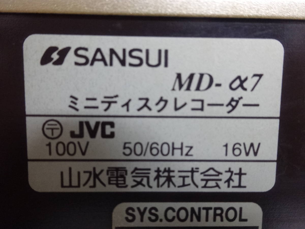 1423★ SANSUI/サンスイ CD-a9 MD-a7 2点まとめ 作動未確認_画像8