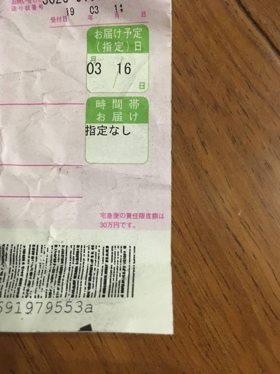 【送料無料】 森伊蔵 1800ml 3月到着分