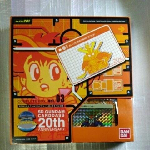 B06 SDガンダムアニバーサリー SDガンダムワールドコンプリートボックス vol.03 (バンダイ2008)_画像1