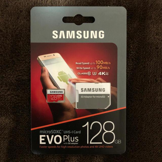 【送料無料・新品・未開封】サムソン マイクロSDカード128GB Samsung Evo Plus microSDXC CLASS10