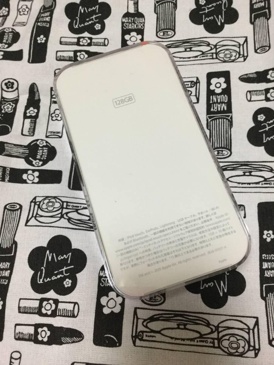 新品未使用未開封品★Apple★iPod touch 第6世代 128GB[MKWK2/A]ピンク_画像2