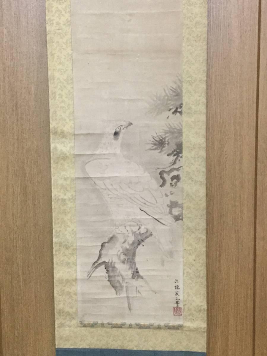 《 真作保証品 》 海北友三筆 / 【 鷹の図 】 肉筆 時代箱 軸先鹿角軸