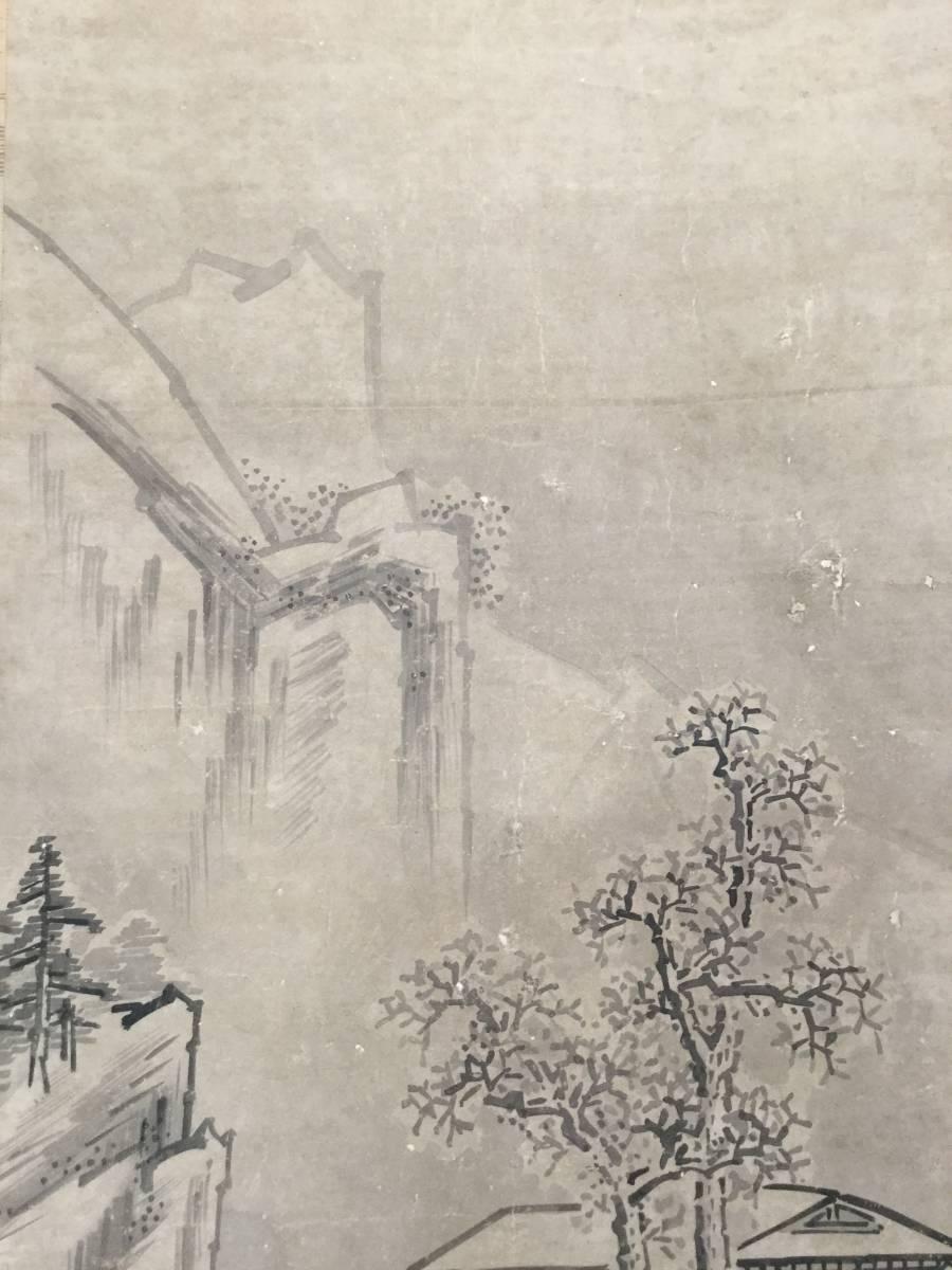 【 模写 】 雪舟等楊 水墨山水図《 洞庭胡 》 紙本肉筆 軸先良品 保存二重箱_画像3