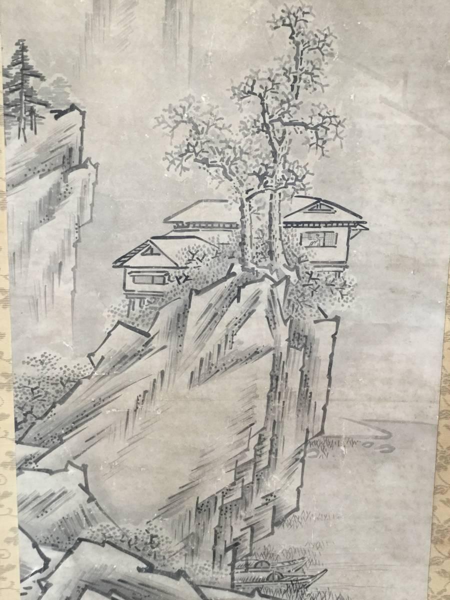 【 模写 】 雪舟等楊 水墨山水図《 洞庭胡 》 紙本肉筆 軸先良品 保存二重箱_画像4