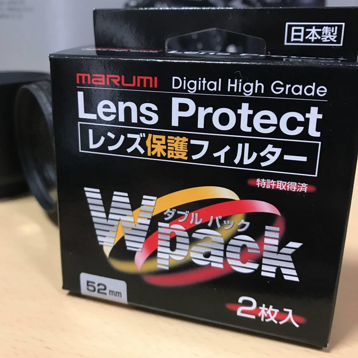 レンズプロテクターを装着済です。