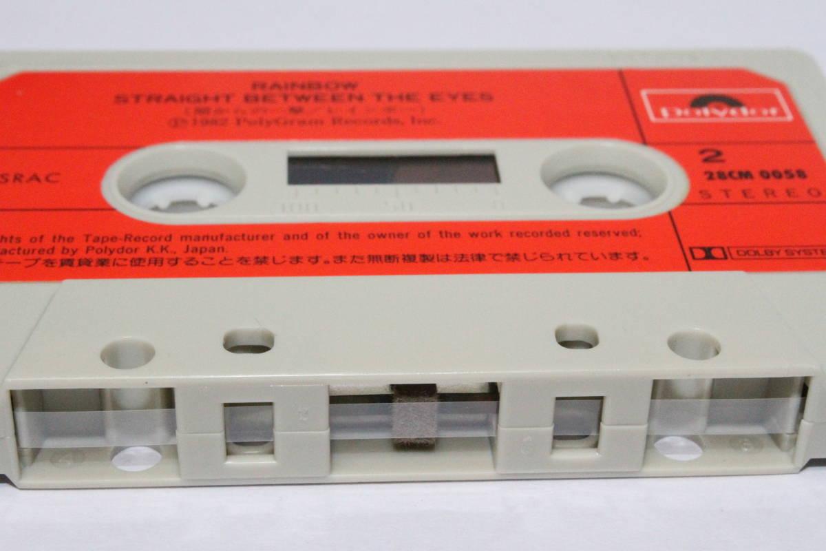 ☆洋楽祭☆ 貴重 レインボー Rainbow カセットテープ 4本セット 「バビロンの城門」「ダウン・トゥ・アース」「アイ・サレンダー」など_画像10