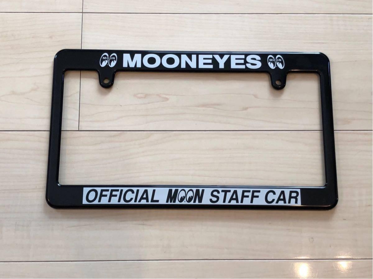 MOONEYES ナンバー ライセンスフレーム ムーンアイズ OFFICIAL MOON STAFF CAR 車用 moon eyes 車用 クリックポスト 185円発送可 ナンバー_画像1